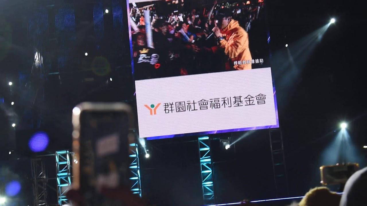 高爾宣OSN-Without you | Shining!嗨玩臺中 2020跨年狂歡夜 - YouTube