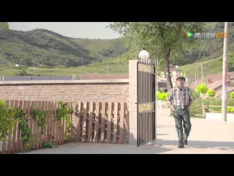乡村爱情浪漫曲/乡村爱情8 第9集 赵四去看刘能却打起来 王天来想换工作