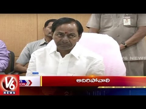 9PM Headlines | World Telugu Conference | Health Kits In KGBV | KTR On Office Space | V6
