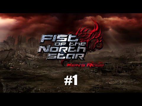 Fist Of The North Star: Ken's Rage - ч.1[Ken 1-4 главы] (PS3.Консольный эксклюзив)