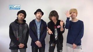バンドの王道貫き10年 「SUPER BEAVER」来県
