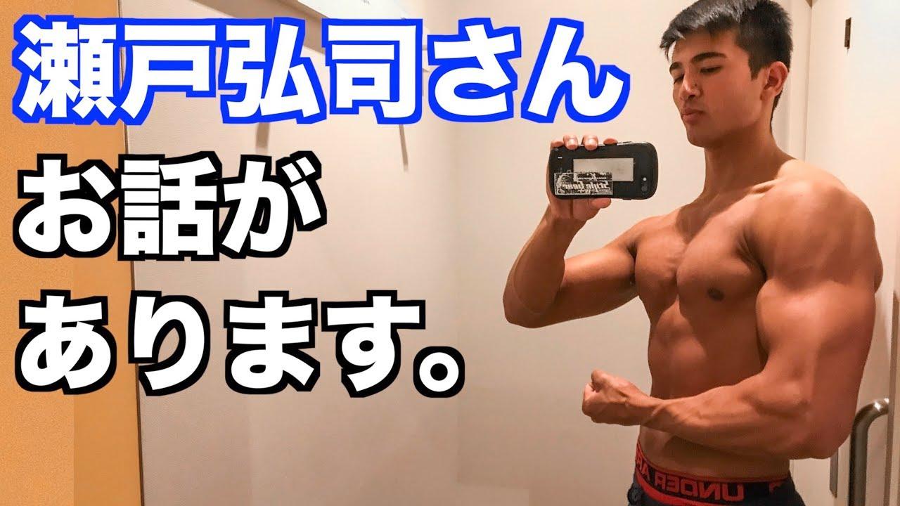 瀬戸弘司さん、こっちの世界に来ませんか?ガチ筋トレができると話題のニンテンドーリングフィットについて