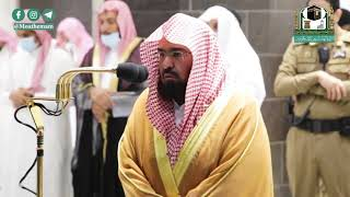 5th Oct 2020 Makkah 'Isha Sheikh Sudais Surah An-Naba