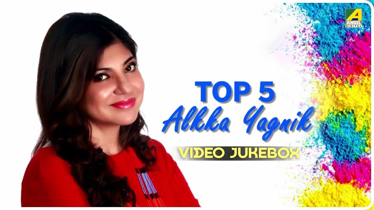 Top 5 Alka Yagnik   Bengali Movie Songs Video Jukebox   Video Jukebox