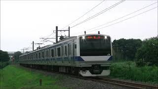 JR水戸線 2020/07/13 E531系郡山総車セ出場ほか