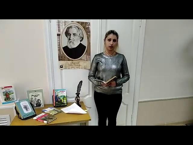 Изображение предпросмотра прочтения – ВикторияСаакянц читает произведение «Русский язык» И.С.Тургенева