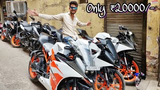 KTM Bikes in Cheap Price !🔥| Only ₹20000/- | BIKE MARKET | DELHI | Tushar 51NGH