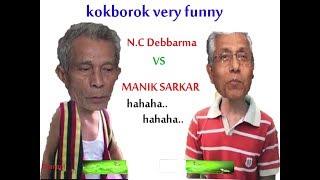 New kokborok funny video Manik Sarkar vs NC Debbarma || BY khumchak
