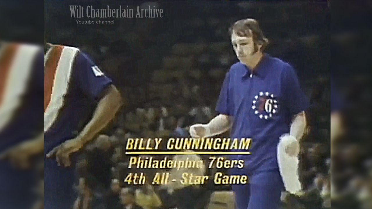 Billy Cunningham 14pts 10reb 3a 2stl 1972 NBA ASG Full