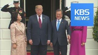 Inter-Korean Summit / KBS뉴스(News)