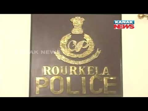 Maoists Injured In Encounter In Rourkela