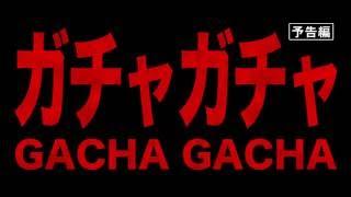 アルファセレクション製作 The Tokyo 48Hour Film Project 参加作品 「...
