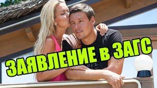 Дом 2 23 августа 2016 (23.08.2016) Новости раньше на 6 дней