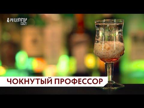 Ковш Appetite