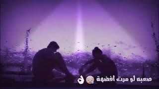عمر خالد . يا يمه ♥