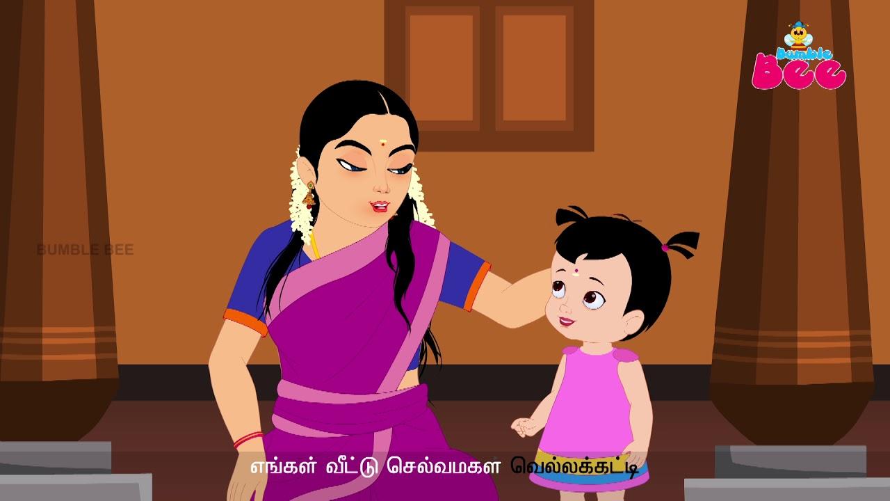Poo Pola Punnagaikkum    Tamil Rhymes for Kids   Tamil Kids Songs