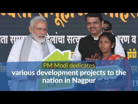PM Modi lays foundation stone & dedicates various development projects to the nation in Yavatmal