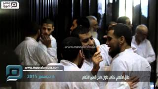 شاهد| قبل المحاكمة.. متهمو كتائب حلوان يحلقون شواربهم في قفص الاتهام