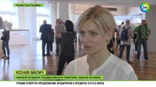 Выставка архитектора Захи Хадид открылась в Эрмитаже, Санкт-Петербург, 27 июня 2015