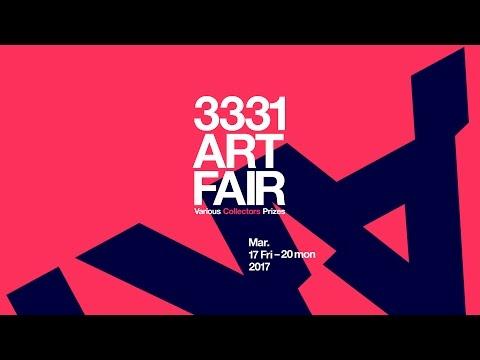 3331 Art Fair 2017 -Various Collectors Prizes-