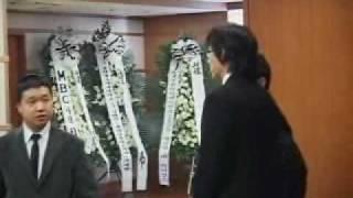 Jong Da Bin  R.I.P