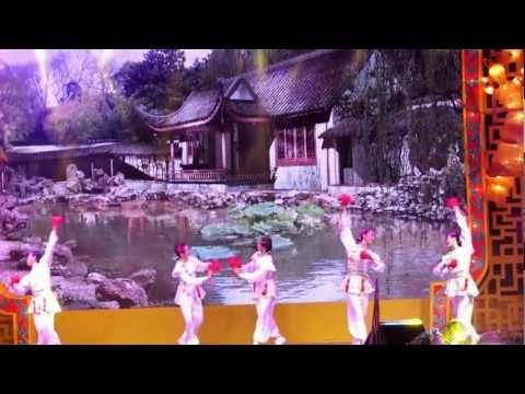 Festive Carnival Lights Up Bay  擂击锣声响,海湾放光芒 River Hongbao 2013