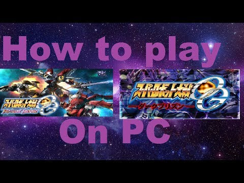 RPCS3 Setup guide - How to play SRW DARK PRISON AND INFINITE BATTLE ON PC