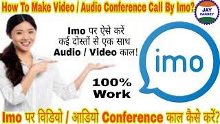 Imo Free Video Calls And Chat? Imo Se Call Confrence Kaise Kare? Imo Group Call? screenshot 1