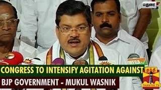 Congress to intensify agitation against BJP Government – Mukul Wasnik