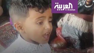 قصة الطفل اليمني عمرو.. بائع_الماء صاحب الصوت المبهر