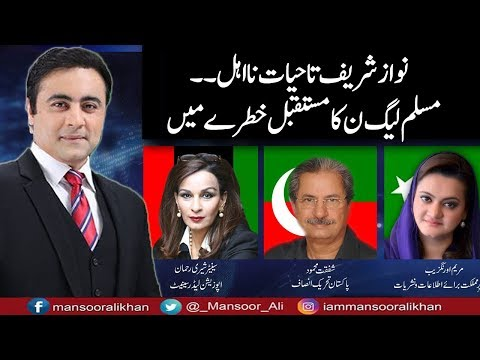 To The Point With Mansoor Ali Khan - 13 April 2018   Express News