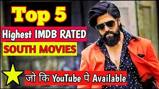 TOP IMDB Rated South Indian MOVIES (Part-3) || HIGH RATED Best THRILLER MOVIES