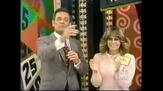The Price is Right | (1/6/81)