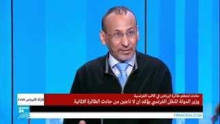 تحطم طائرة أيرباص في فرنسا- وزيرالنقل الفرنسي يؤكد أن لا ناجين من الحادث