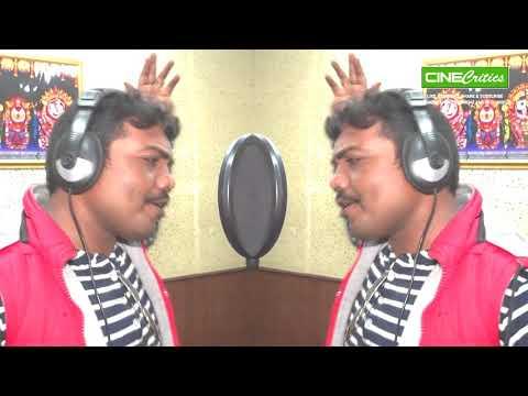 Ama Gaan Ru Daru Asichi - Sricharan Mohanty's New Odia Jagannatha Bhajan - Somanath - Cinecritics