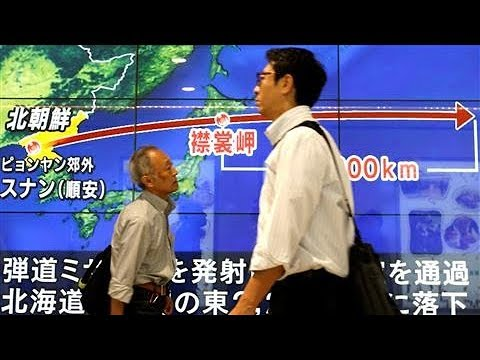 North Korea Fires Second Missile Over Japan