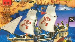 обзор на пиратский корабль brick 311