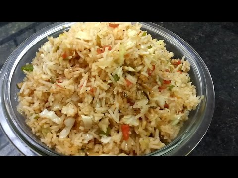 How to make fried Rice | Indo-chinese recipe | Evening breakfast Recipe | Use leftover rice