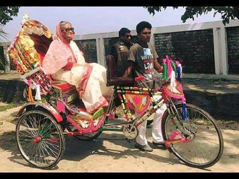 ভ্যানের পর এবার রিক্সায় চড়লেন প্রধানমন্ত্রী - দিলেন বকশিশও   Prime Minister of Bangladesh