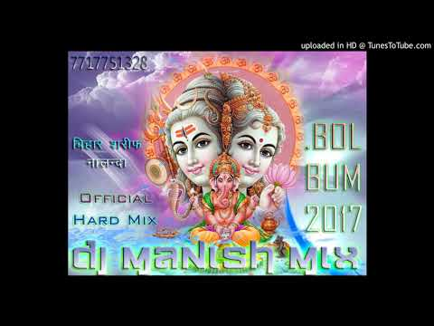 Ye Ganesh Ke Mummy (Official Hard Mix) By- bhojpuri masti