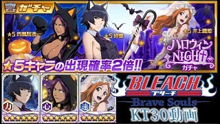 Android・iPhone版「BLEACH Brave Souls」 公式サイト https://www.blea...