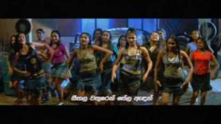 Hagumbari - Amila Perera & Irosha Autumn - Paya Enna Hiru Se Movie From www.HelaNada.com
