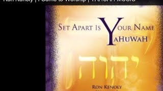 Ron Kenoly | I Come to Worship | YAHUAH MUSIC