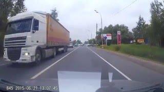видео Видеорегистратор subini str-845 ru