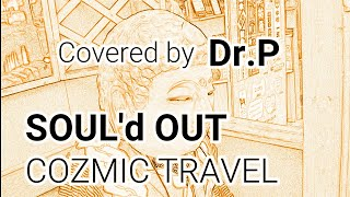 【SOUL'd OUT カラオケ024】 COZMIC TRAVEL