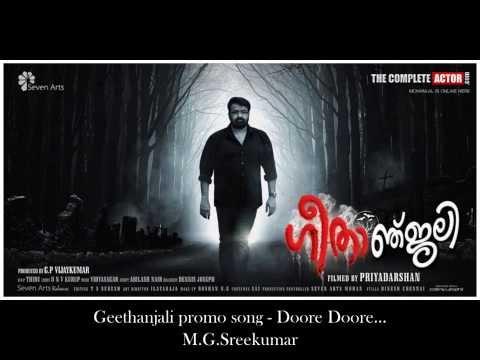 Geethanjali Promo Song - Doore Doore...   M.G....