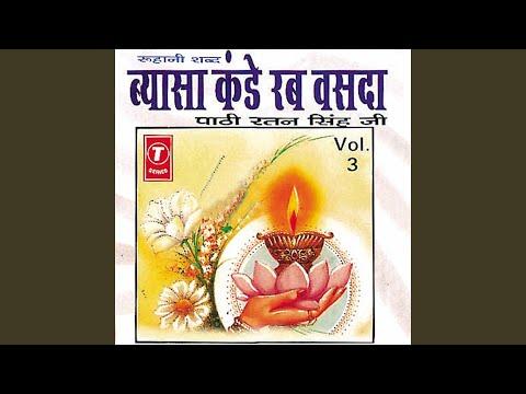 Darshan Dekh Jeeva Guru Tera