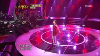 나는 가수다 - I Am a Singer #28, Park Jung-hyun : First Impression, 박정현 : 첫인상
