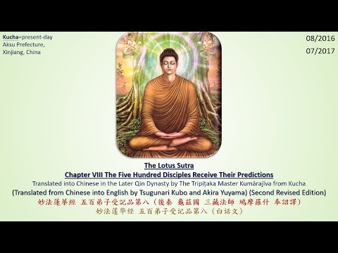 Lotus Sutra Ch.8 The Five Hundred Disciples Receive Their Predictions (1080P) [b]