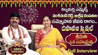 MLA Vamshi Chand Reddy Couple Deepavali Special...
